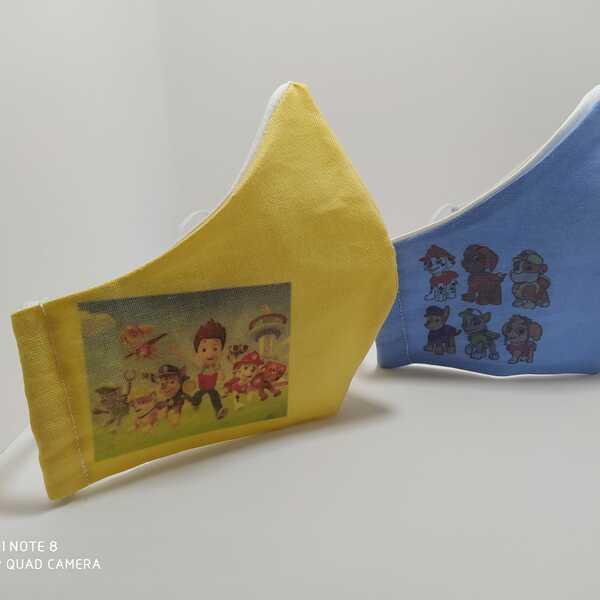 Մանկական դիմակ